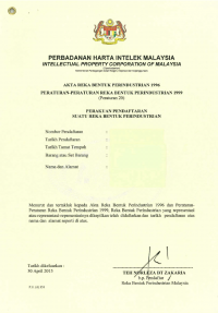 Anmeldung Design Malaysia