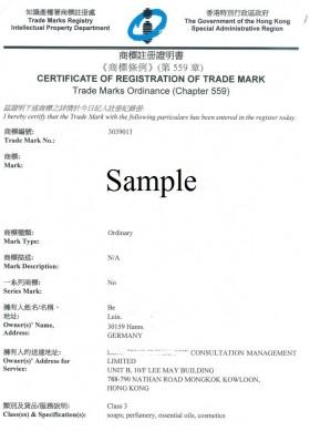 Markenanmeldung Hongkong