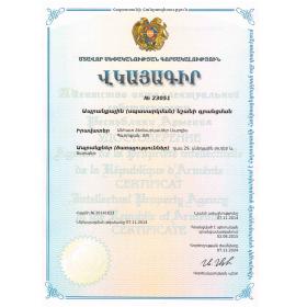 Änderung Adresse Markeninhaber Armenien