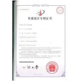 Verlängerung Design Patent China