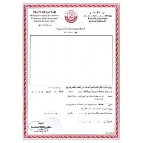Markenanmeldung Katar