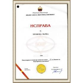 Änderung Markeninhaber (Rechtsnachfolge) Mazedonien