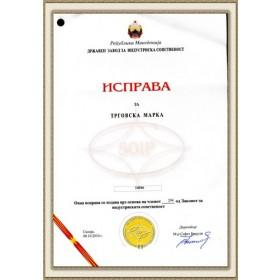 Markenanmeldung Mazedonien