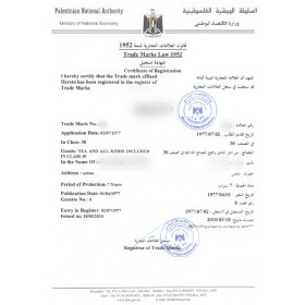 Änderung Adresse Markeninhaber Palästina
