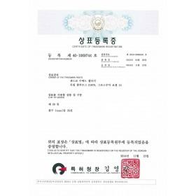 Markenanmeldung Südkorea