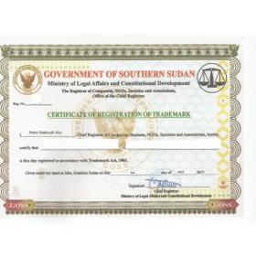 Änderung Markeninhaber (Rechtsnachfolge) Sudan