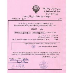 Anmeldung Design Patent Kuwait