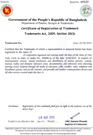 Änderung Markeninhaber (Rechtsnachfolge) Bangladesch