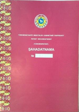 Markenanmeldung Turkmenistan