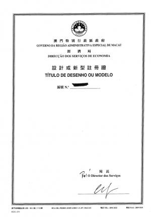 Anmeldung Design Patent Macao