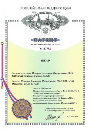 Anmeldung Design Russland