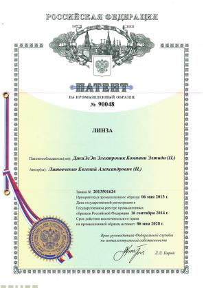 Vertretung des Markeninhabers vor dem Markenamt Russland