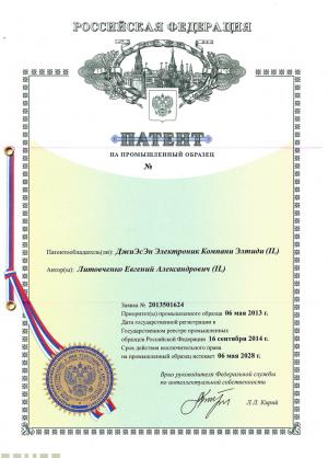 Markenanmeldung Russland