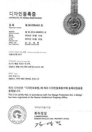 Anmeldung Design Südkorea