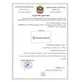Änderung Markeninhaber (Rechtsnachfolge) Vereinigte Arabische Emirate
