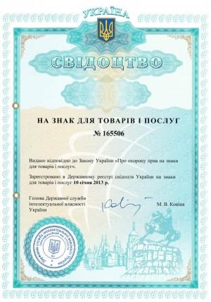 Markenanmeldung Ukraine