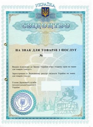 Vertretung des Markeninhabers vor dem Markenamt Ukraine