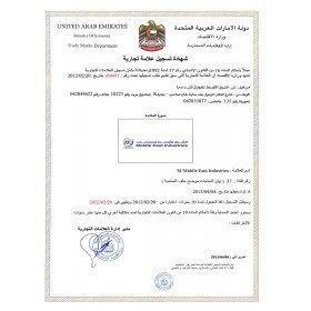 Widerspruch gegen eine Marke in den Vereinigten Arabischen Emirate