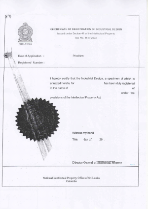 Anmeldung Design Sri Lanka