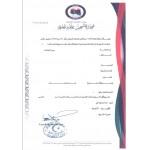Verlängerung Design in Libyen