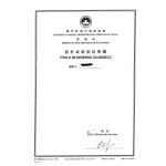 Verlängerung Design Patent Macao