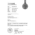 Verlängerung Design Südkorea