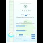 Gebrauchsmuster Anmeldung Weißrussland
