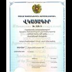Verlängerung Design Armenien