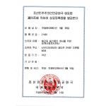 Verlängerung Design Nordkorea