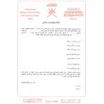 Verlängerung Design in Oman